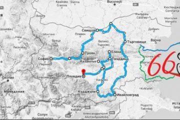 Sastav selekcije Srbije (drumaši) za Bugarsku