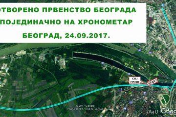 Otvoreno prvenstvo Beograda – hronometar