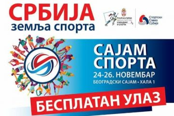 Nacionalni seminar na Sajmu sporta