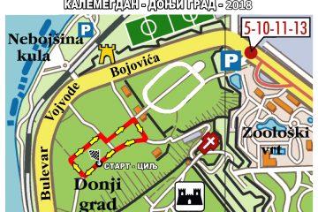 Kup Beograda u subotu na Kalemegdanu