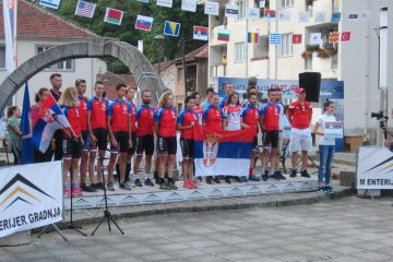 Balkansko prvenstvo